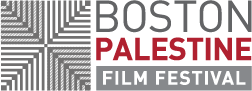 2020 Boston Palestine Film Festival
