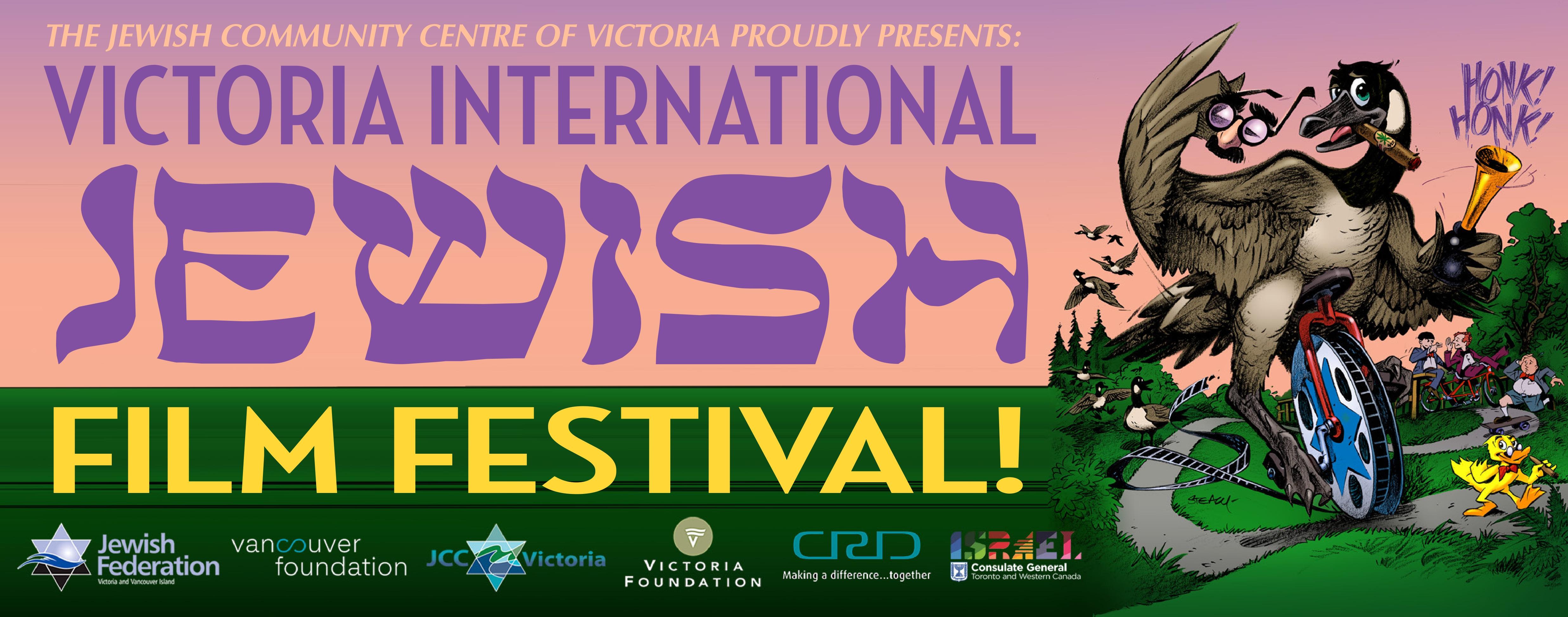7th Annual Victoria International Jewish Film Festival