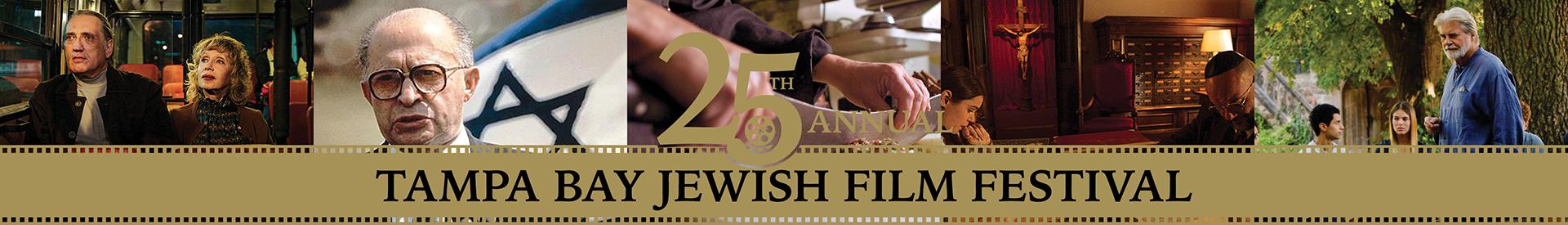 Tampa Bay Jewish Film Festival | 2021