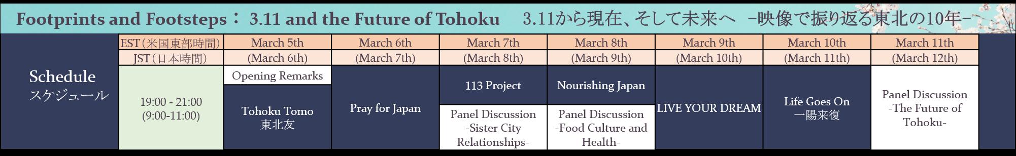 Tohoku Tribute Event