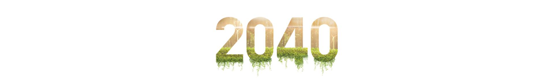 2040 US Virtual Screenings