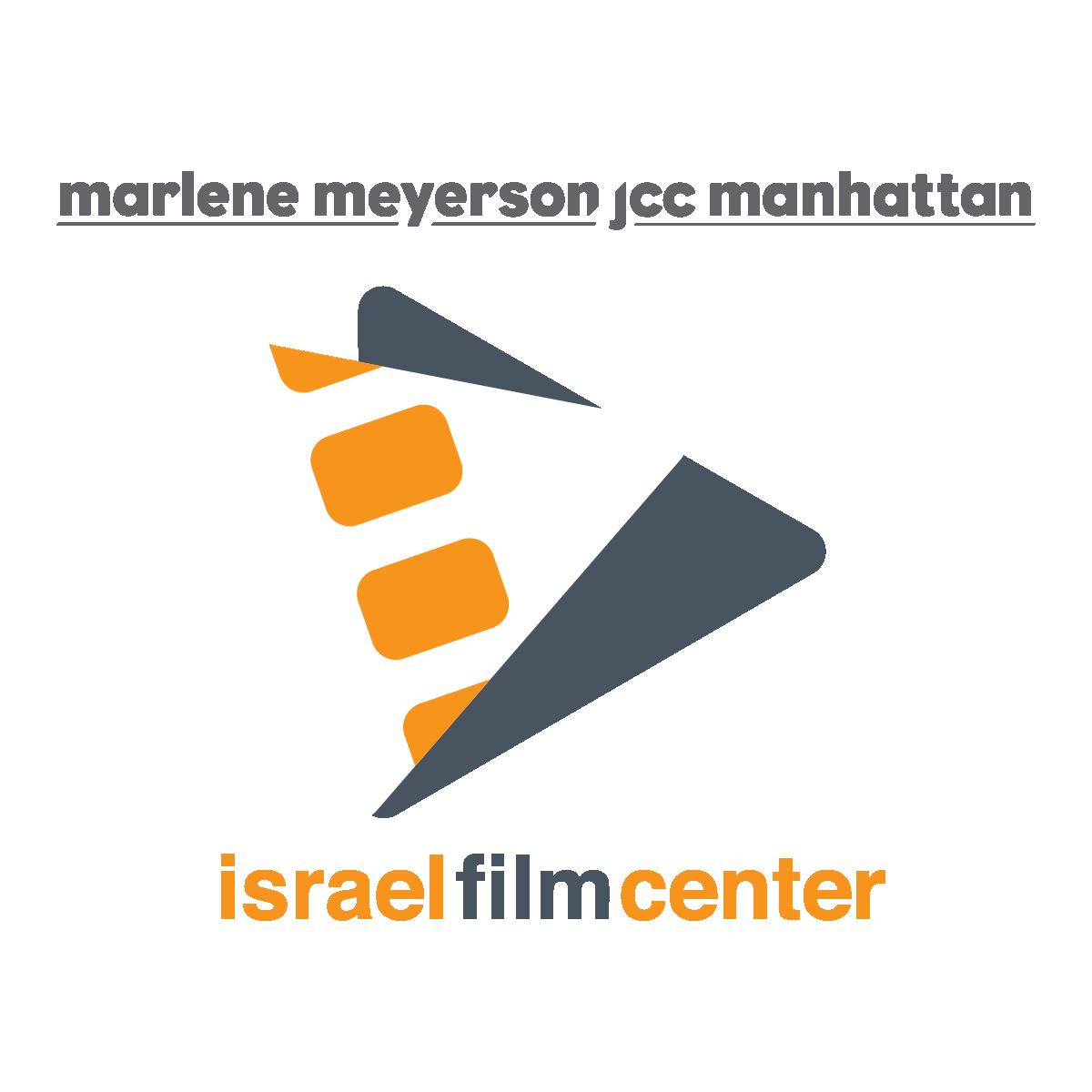 Israel Film Center Festival 2021