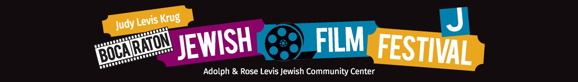 Judy Levis Krug Boca Raton Virtual Jewish Film Festival