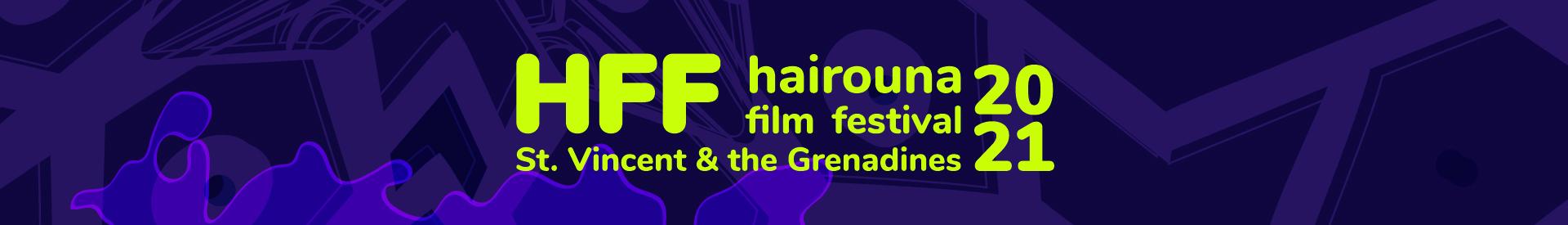 Hairouna Film Festival