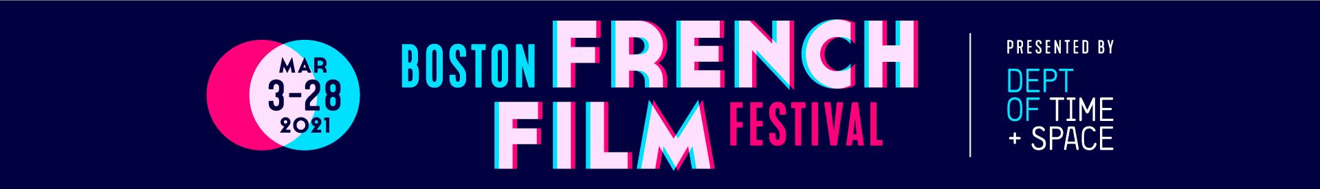 Boston French Film Festival