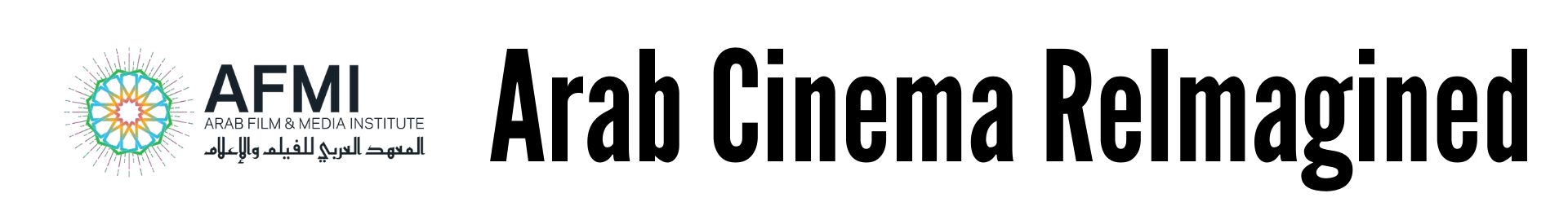 Arab Cinema ReImagined