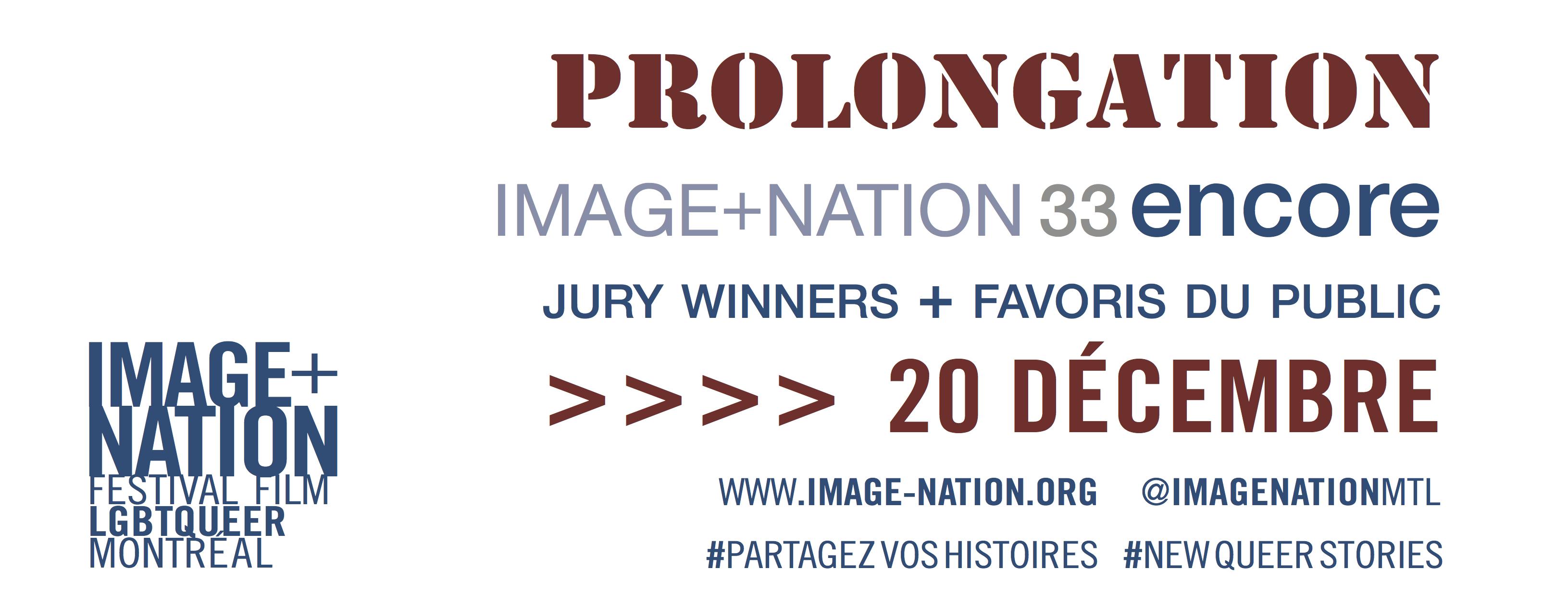 IMAGE+NATION 33 ENCORE / films primés et favoris du festival