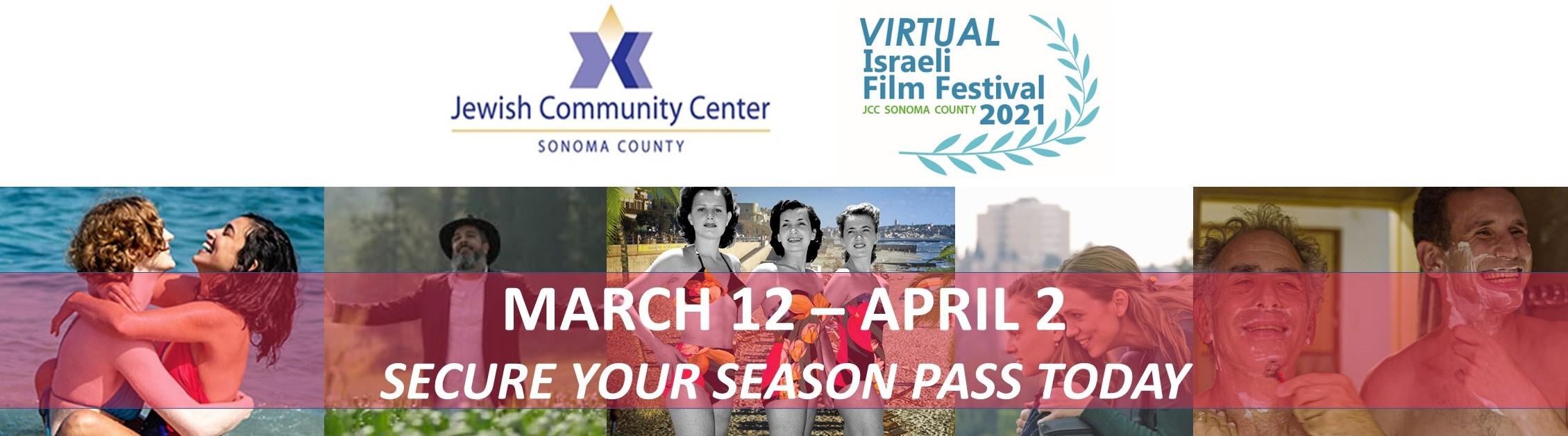 Sonoma County Israeli Film Festival