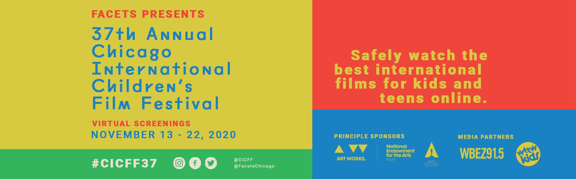 FACETS 37th Annual Chicago International Children's Film Festival